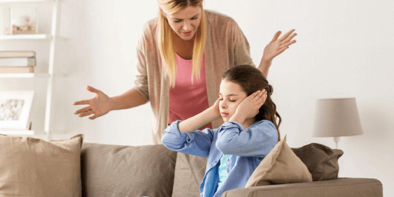 چگونگی رفتار با پدر و مادر بداخلاق
